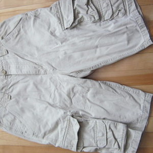 Men's Cargo Shorts (31) is being swapped online for free
