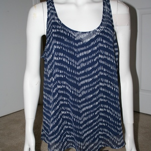 Old Navy Dressy Tank Top Set Size L  is being swapped online for free