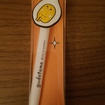 Brand New Gudetama Pen is being swapped online for free