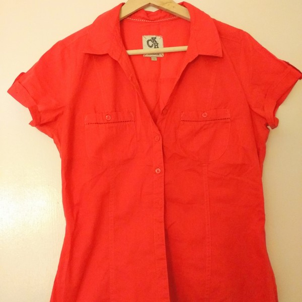 Short Sleeve Blouse is being swapped online for free