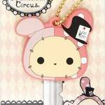 Cute ! KAWAII Key Topper Cover ( Brand New ) is being swapped online for free