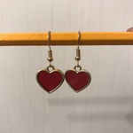 Dangle Red Heart Earrings// Faux Gold and Transparent Red // Never Worn is being swapped online for free
